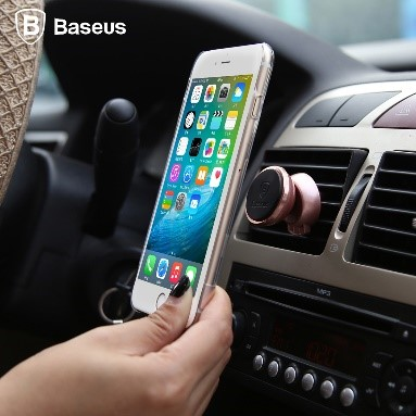 Support magn tique baesus expert mobiles - Reparation telephone lorient ...